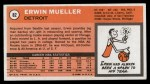 1970 Topps #82  Erwin Mueller   Back Thumbnail