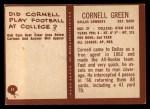 1967 Philadelphia #51  Cornell Green  Back Thumbnail