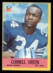 1967 Philadelphia #51  Cornell Green  Front Thumbnail