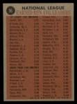1962 Topps #56  1961 NL ERA Leaders  -  Warren Spahn / Jim O'Toole / Curt Simmons / Mike McCormick Back Thumbnail