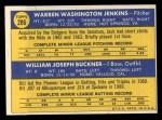 1970 Topps #286  Dodgers Rookies  -  Jack Jenkins / Bill Buckner Back Thumbnail