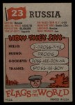 1956 Topps Flags of the World #23  Russia  Back Thumbnail