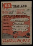 1956 Topps Flags of the World #53   Thailand Back Thumbnail