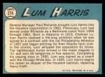 1965 Topps #274   Lum Harris Back Thumbnail
