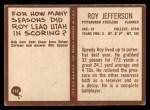 1967 Philadelphia #152  Roy Jefferson  Back Thumbnail