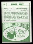 1968 Topps #89   Ron Mix Back Thumbnail