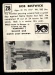 1951 Topps #28   Bob Bestwick Back Thumbnail