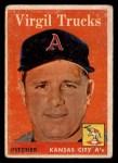 1958 Topps #277   Virgil Trucks Front Thumbnail