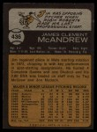 1973 Topps #436   Jim McAndrew Back Thumbnail