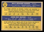 1970 Topps #444  White Sox Rookie Stars  -  John Matias / Bill Farmer Back Thumbnail