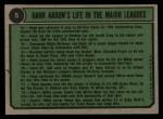 1974 Topps #5   -  Hank Aaron Hank Aaron Special 66-69 Back Thumbnail