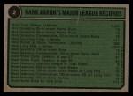 1974 Topps #2   -  Hank Aaron Hank Aaron Special 54-57 Back Thumbnail