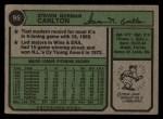 1974 Topps #95   Steve Carlton Back Thumbnail