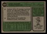 1974 Topps #587   Larry Christenson Back Thumbnail