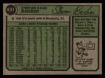 1974 Topps #631   Steve Barber Back Thumbnail