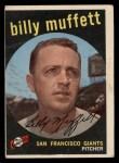 1959 Topps #241   Billy Muffett Front Thumbnail