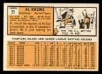 1963 #25  Al Kaline  Back Thumbnail