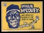 1970 Topps #450  All-Star  -  Willie McCovey Back Thumbnail