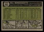 1961 Topps #562  Bill Monbouquette  Back Thumbnail