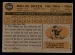 1960 Topps #366   Dallas Green Back Thumbnail