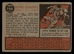 1962 Topps #194 A Dean Chance  Back Thumbnail