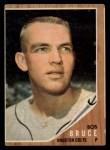 1962 Topps #419  Bob Bruce  Front Thumbnail