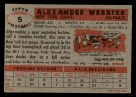 1956 Topps #5   Alex Webster Back Thumbnail