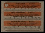1972 Topps #14   Phillies Rookie Stars    -  Mike Anderson / Pete Koegel / Wayne Twitchell Back Thumbnail