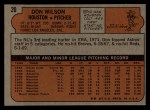 1972 Topps #20   Don Wilson Back Thumbnail