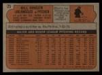1972 Topps #25   Bill Singer Back Thumbnail