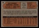 1972 Topps #66   Ray Corbin Back Thumbnail