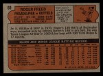 1972 Topps #69   Roger Freed Back Thumbnail