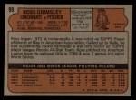 1972 Topps #99  Ross Grimsley  Back Thumbnail