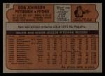1972 Topps #27   Bob Johnson Back Thumbnail