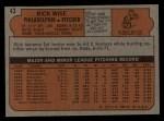 1972 Topps #43   Rick Wise Back Thumbnail
