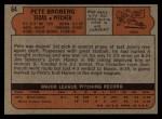 1972 Topps #64   Pete Broberg Back Thumbnail