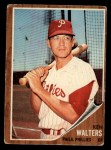 1962 Topps #328   Ken Walters Front Thumbnail