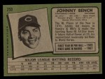 1971 Topps #250   Johnny Bench Back Thumbnail