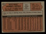 1972 Topps #559  Pete Rose  Back Thumbnail
