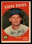 1959 Topps #331   Steve Boros Front Thumbnail