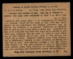 1941 Gum Inc. War Gum #34  U.S. Torpedo Boat Attacks Japanese Ship  Back Thumbnail