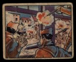 1938 Gum Inc. Horrors of War #184   Rebels Trapped in Lerida by Ruse Front Thumbnail