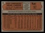 1972 Topps #75   Bert Campaneris Back Thumbnail