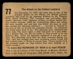 1938 Gum Inc. Horrors of War #77  The Attack on the Gallant Ladybird  Back Thumbnail