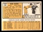 1963 Topps #404 A Bob Oldis  Back Thumbnail