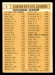 1963 Topps #5   -  Sandy Koufax / Don Drysdale / Bob Gibson / Bob Shaw / Bob Purkey NL ERA Leaders Back Thumbnail