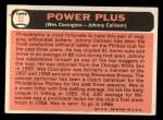 1966 Topps #52  Power Plus  -  Wes Covington / Johnny Callison Back Thumbnail
