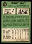 1967 Topps #379  Jerry May  Back Thumbnail