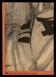1969 Topps #435  All-Star  -  Sam McDowell Back Thumbnail