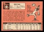 1969 Topps #537   Mike Paul Back Thumbnail